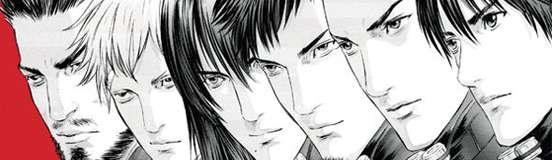 TFAW Manga